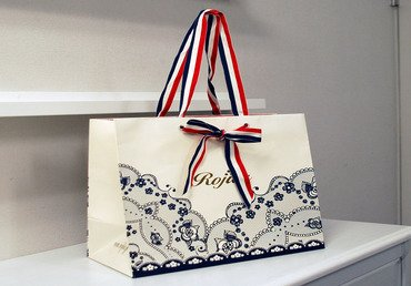 Paper Carry Bag Papers Gallery